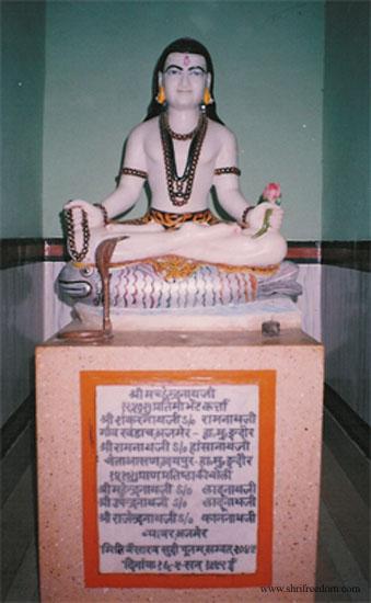 001-2-machindranath